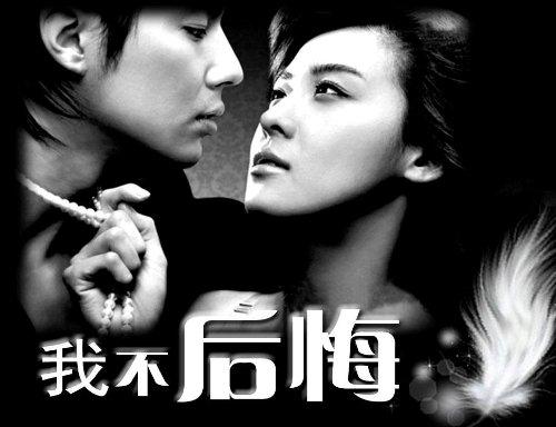 爱到深处是伤痛 - zheng.wen38 - 正文的博客