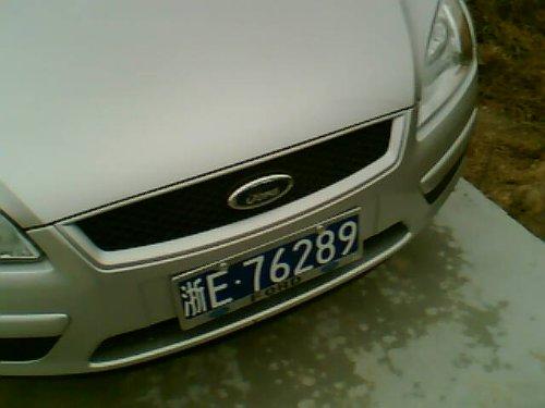 http://photo3.hexun.com/p/2006/1108/56165/b_CC4E40127A5D7AA1B07876FEB53D6E3E.jpg