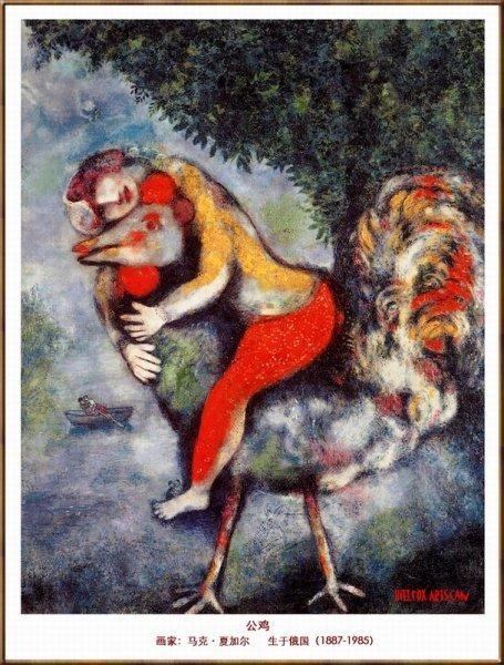 世界油画名作一百二十幅 四图片
